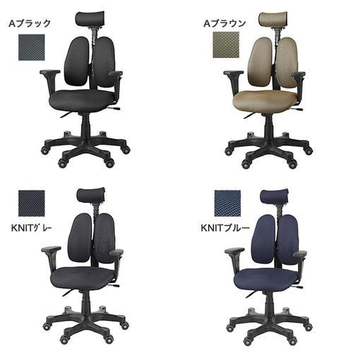 建议按照这个标准去采买办公室家具的椅子!
