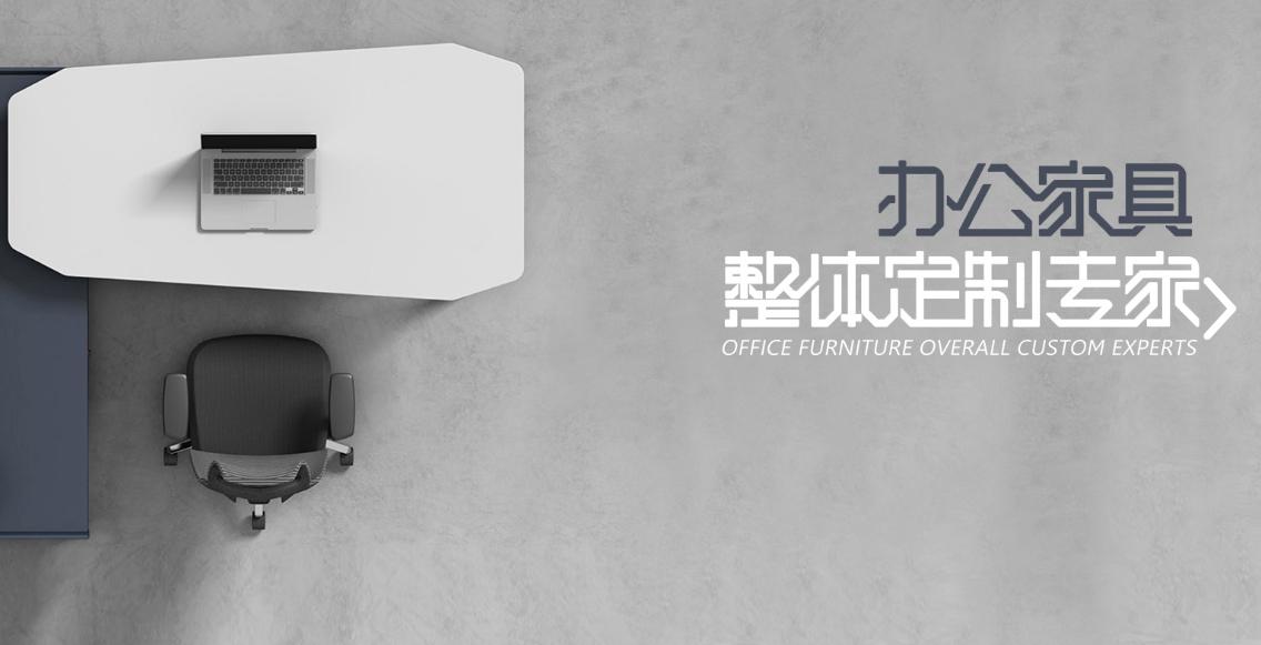 广州曲直家具公司总结2019规划2020工作重点